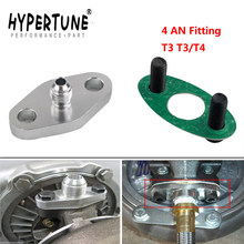 Hypertune - Turbo Oil Feed Inlaat Flens Pakking Adapter Kit 4AN 4 An Fitting T3 T3/T4 T04 HT-OFG31(China)