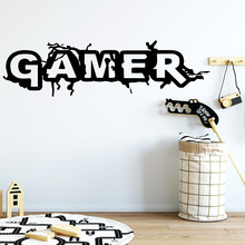 Beauty Gamer Nursery Wall Stickers Vinyl Art Decals For Kids Rooms Decoration MURAL Drop Shipping