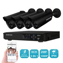 SUNCHAN 8CH AHD 5 IN 1 Security DVR System HDMI 1920*1080P AHD Weatherproof Outdoor CCTV Camera 4*2.0MP AHD Surveillance Kit