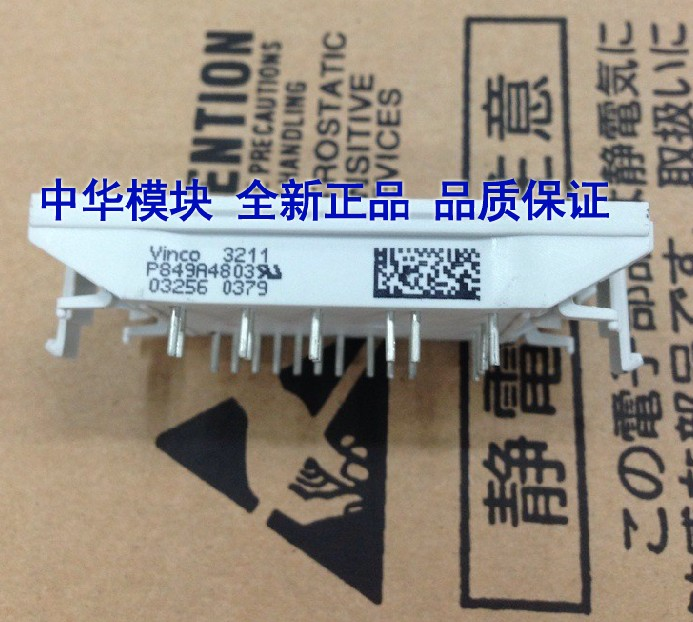 - brand new original P849A4803 module can completely replace P549A06 quality goods from stock fs225r12ke3 new original goods in stock
