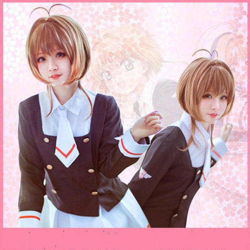 Le deuxième élément fille uniformes variété Sakura carte magique Sakura uniformes carte magique fille Sakura COS vêtements Jk variété Sakura