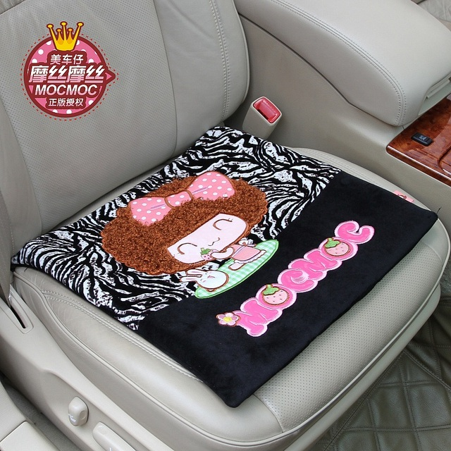 Outstanding Anti Skid Car Seat Cover Auto Pad Black White Strips Zebra Printed Pattern Women Cute Automotive Chair Winter Pad Cushion In Automobiles Seat Covers Machost Co Dining Chair Design Ideas Machostcouk