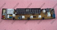 Washing machine board xqb58-5818 b xqb58-5818d original motherboard ncxq-qs07-3