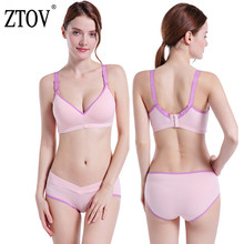 ZTOV Nursing Bra+Panty Set Maternity bra for Feeding Pregnancy Underwear Clothes Pregnant Women Breastfeeding Bras