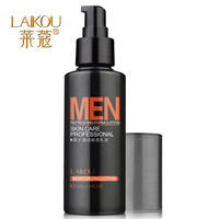 LAIKOU 125g Men Moisturizing Lotion Oil Control Whitening Sunscreen Lotion Facial Cream Skin Care Cosmetics