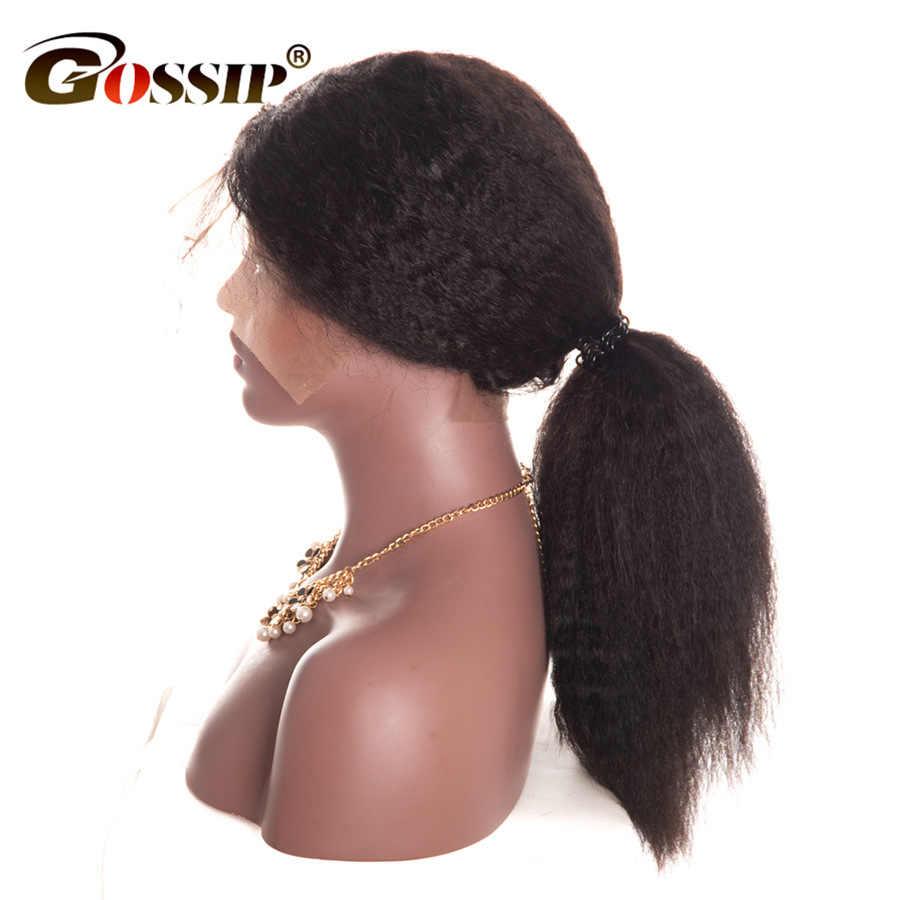 Индийский парик человеческих волос полный шнурок человеческих волос парики для черный Для женщин сплетни волосы Remy кудрявый прямой парик предварительно сорвал черный парик