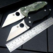 Multi-couleur EDC Outil Yojimbo 2 C85 Couteau G10 Poignée 9Cr Lame C85GP2 pliage Fixable camping En Plein Air Tactique Couteaux
