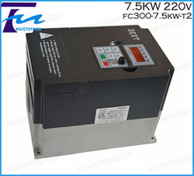 BEST inverter 7.5kw cnc router inverter FC300-7.5KW T2 AC 220V 33A  match with 7.5KW spindle