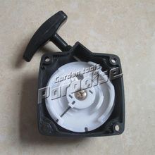 Grass Trimmer Easy Start Steel Recoil Pull Starter Assy Fits for 430 520 43CC 52CC bc430 bc520 Brush Cutter