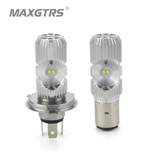 H4 BA20D Motorcycle LED Headlight 1400LM 20W Hi Lo Beam Motorbike Accessories Bulb Headlamp For Victory