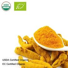 USDA и EC сертифицированный органический порошок куркумы