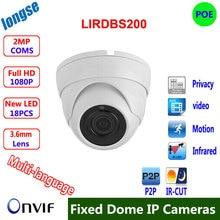 Vandalproof  POE IP camera  2.1MP High-resolution CMOS Sensor  ONVIF 2.0 ,P2P/ IR Cut Filter,