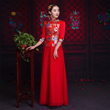 Chinese Ancient Women Marriage Suit Red Asian Bride Wedding Dress Vintage Handmade Button Cheongsam Classic Phoenix Qipao