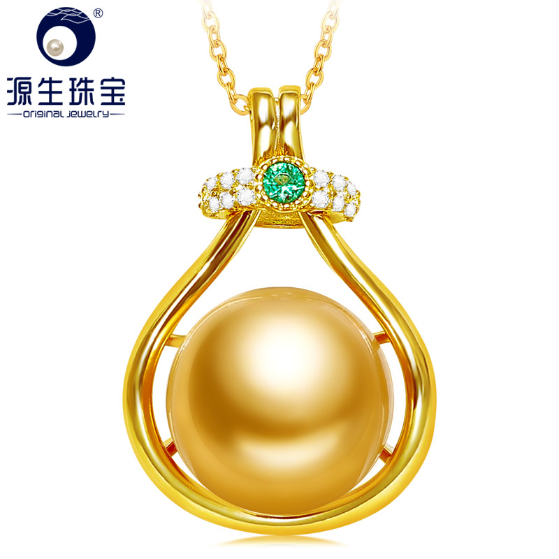 YS 10-11mm haut lustre Original mer du sud perle pendentif bijoux fins pour les femmes