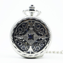 Mechanical Hand Wind Pocket Watch Steampunk Roman Numbers Steel Fob Watches PJX1290