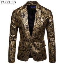 ゴールドコーティングされたメタリックスーツ男性ジャケットグリッターブロンズ花柄ブレザージャケット男性スリムワンボタンナイトクラブ Dj ステージ衣装