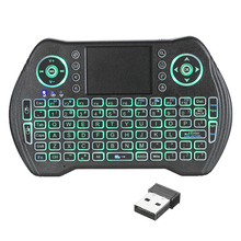 3 in 1 2.4G Mini Wireless Keyboard Mouse Touchpad Handheld F