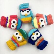 1 пара, милые большие перчатки с глазами для маленьких мальчиков и девочек, плотные бархатные рукавички, подарки для детей, яркие теплые зимние перчатки