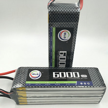 MOS RC airplane Lipo battery 6S 22.2v  6000 35c for  rc helicopter rc car rc boat quadcopter 6s li-po battery