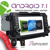 Topnavi 7 ''Android 7.1 автомобильной Радио тюнер для Mazda CX 5 2012 2013 автомобиля книге читатель видео Бесплатная Географические карты обновление Wi Fi стер