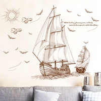 1PC DIY Sailboat Voyage Seabirds Landscape Large Wall Stickers Home Decor Living Room Bedroom Decal Removable Wallpaper Art