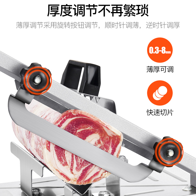 Household Manual Operation Shaving Machine Mutton Cut Volume Fertilizer Cattle Volume Commercial Small-sized Cut Meat Machine