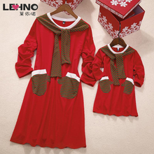 Christmas Parent-child New Pajamas Red and Green Striped Mom Childrens Women Costumes