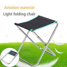 medium size Aluminum Alloy chair Folding Fishing Chair Ultra Lightweight Outdoor Picnic Camping Chair Lounger Chair Portable