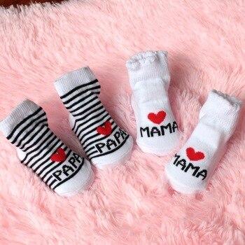 2016 New Lovely Soft Baby Socks Newborn Toddler Infant Kids Girls Boys Stripe Cotton Love Mama/Papa Socks 0~6 Months Fashion 3