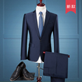 2016 New Fashion Male Business Formal Suits The groom slim wedding dress Stage show performance clothing set