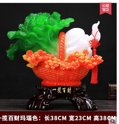 Jade cabbage in the living room wine cabinet decorative arts and crafts decoration shop opening gifts decoration Arts Crafts Jade cabbage in the living room wine cabinet decorative arts and crafts decoration shop opening gifts decoration Arts Crafts