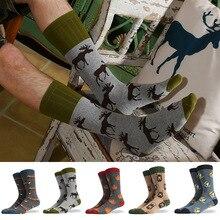 2019 Dress Socks for Men New Tide Socks Men's Interesting Animal Cotton Socks New Socks Barefoot Deer Fox Leaves Tide Socks