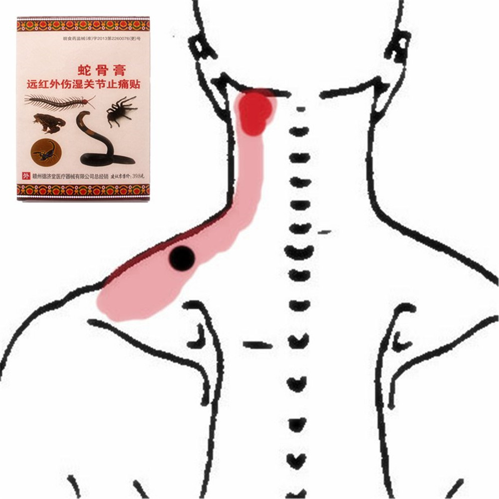 Essential Oil Official Website Chinese Medical Pain Relief Patch Far Infrared Herbal Knee/neck/back Pain Reliever Plaster Scorpion Venom Essential Oil Patches Distinctive For Its Traditional Properties