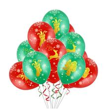 50pcs/lot Red Green Christmas Latex Balloon 12 Inch Hot Stamping Full Printed Color Round