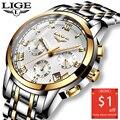 Часы LIGE мужские  модные  спортивные  армейские  кварцевые  полностью стальные  деловые  водонепроницаемые