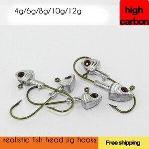 Image 5 - 5pcs עופרת לנענע ראש דיג וו 4g   12g 3d עיני דגים לנענע ווי רך דיג פיתוי פחמן פלדת קרסים