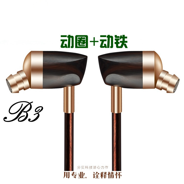diy earphone moving coil+moving iron unit diy earphone double moving coil copper ring double unit heavy bass sound field shock