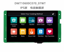 DMT10600C070_07W 7 インチ DWIN シリアルポート HD IPS スクリーン RTC タッチスクリーン音楽プレーヤー...
