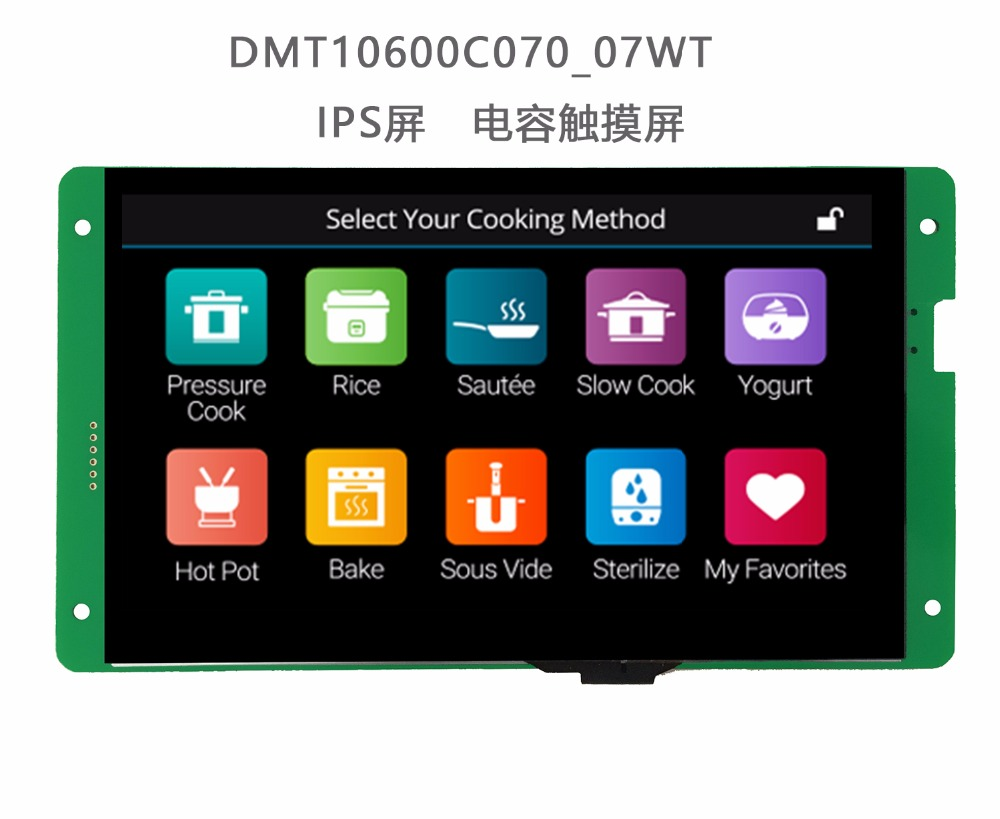 DMT10600C070_07W 7 Inch DWIN Serial Port HD IPS Screen RTC Touch Screen Music Player...