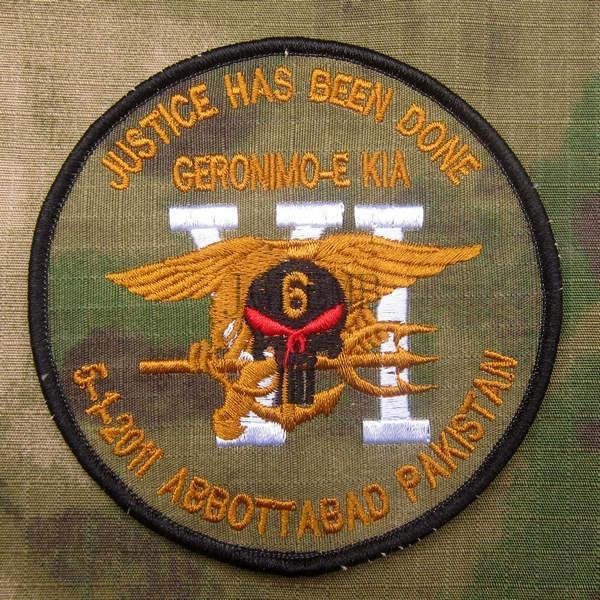 -ПВР FG DEVGRU NSWDG sealteam6 бен Ладена правосудие мораль Военная Униформа тактика Выш ...