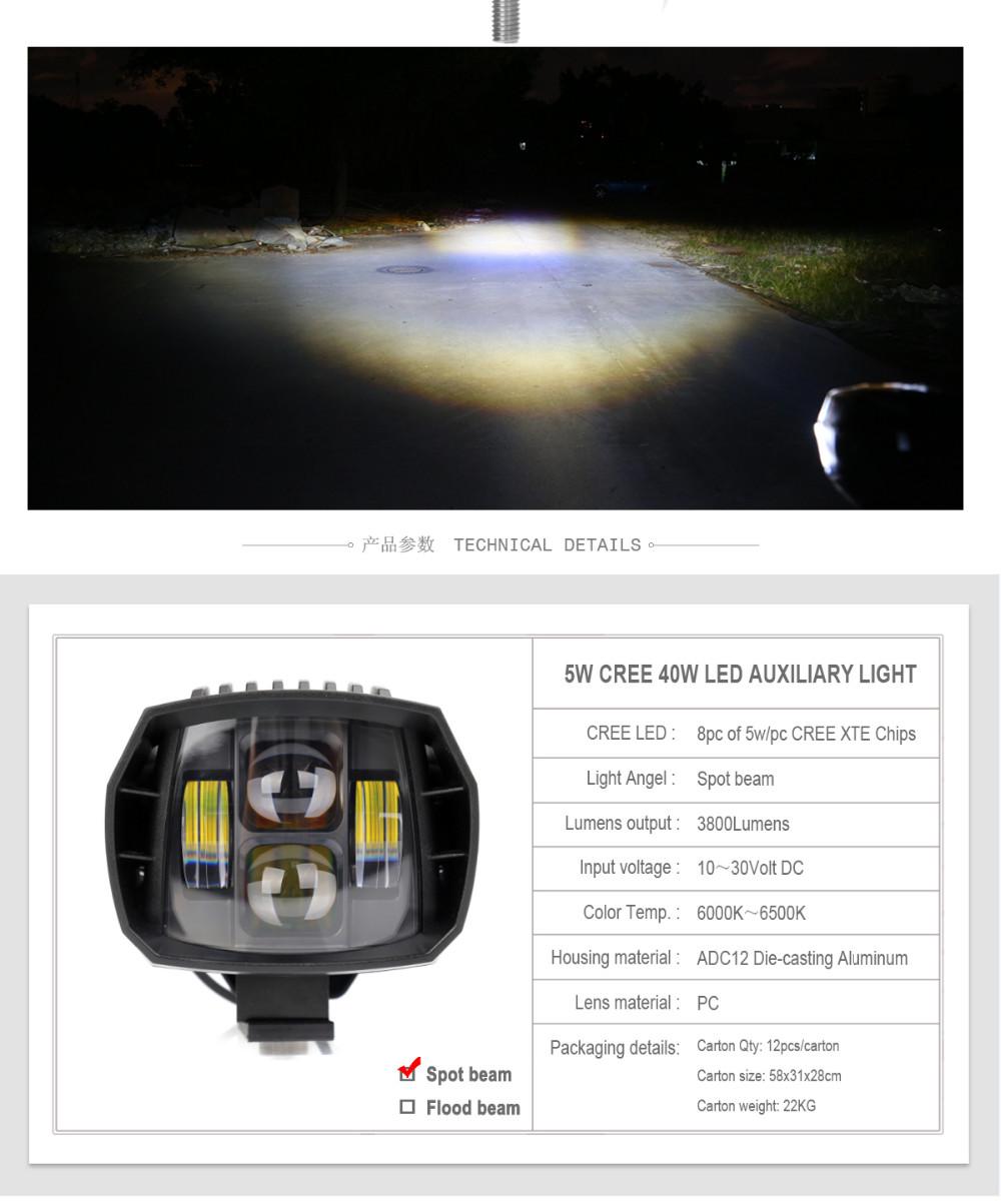 40w-led-auxiliary-light_04