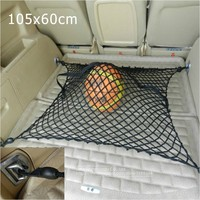 Accessories Fit For Car Back Rear Seat Cargo Net Trunk Hanging Mesh Luggage Storage Mesh Net