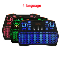 Backlight 2 4G Wireless Keyboard 4 Language Mini Keyboard Touch Pad Mouse Remote Keyboard for Android