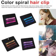 New 12PCS/Lot Good Quality Vibrant Candy Color Spiral Barrettes Women Girls Basic Hairpins Head wear Clips Hair Accessories