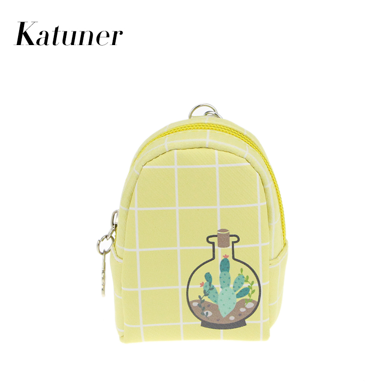 Katuner New Style Candy Color Plant Mini Bag Keychain Coin Purse For Kids Children PU Leather Women Girls Cute Wallet KB015