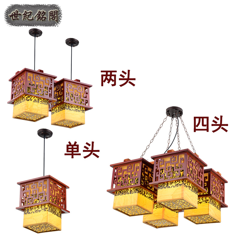 Shipping the new modern Chinese style antique wood chandelier ceiling living room lamp rooms aisle lights classic sheepski japanese style tatami floor lamp aisle lights entrance corridor lights wood ceiling fixtures tatami wood ceiling aisle promotion