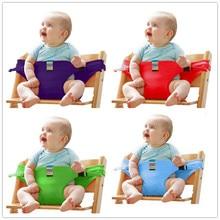 Детское портативное сиденье, детское кресло для путешествий, складное, моющееся, для младенцев, для столовой, высокое, для столовой, чехол, ремень безопасности, вспомогательный ремень