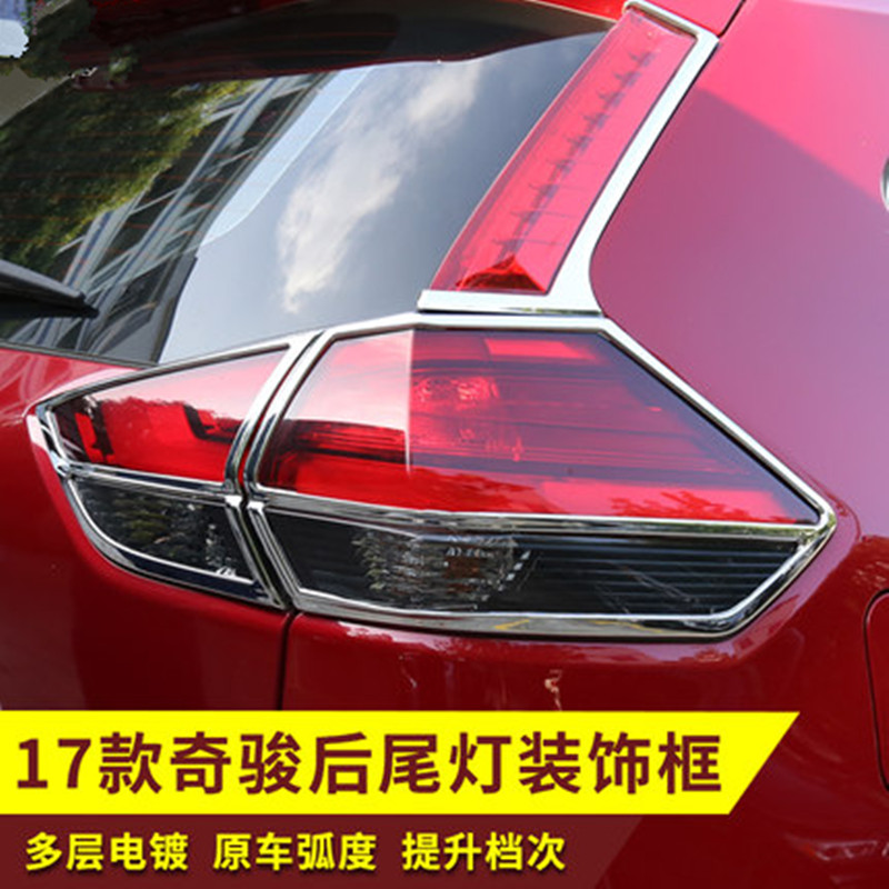 ABS Chrome Front+Rear headlight Lamp Cover Fog light Lamp Cover Trim For Nissan X-Trail X trail T32 2017 2018 Car styling abs chrome rear headlight lamp cover for 2011 2013 jeep compass