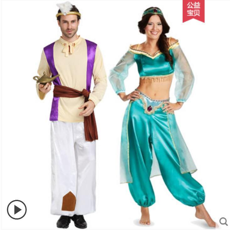 Game Movie Aladdin and the Magic Lamp Princess Jasmine Adults Cosplay Anime Costume Party Uniform Clothing Any Size NEW Принцесса Жасмин