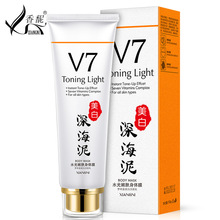 XIANGNI V7 Shower Gel  Deep Sea Mud Cleanser Bathes Body Whitening 150g Skin Care Products Cosmetics Wholesale